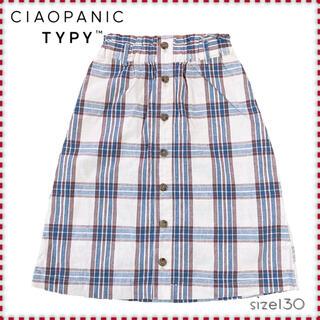 チャオパニックティピー(CIAOPANIC TYPY)のciaopanic typy 綿麻チェックスカート  130㎝(スカート)