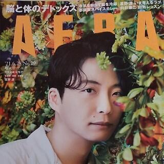 アサヒシンブンシュッパン(朝日新聞出版)のAERA (アエラ) 2021年 6/28号(ビジネス/経済/投資)