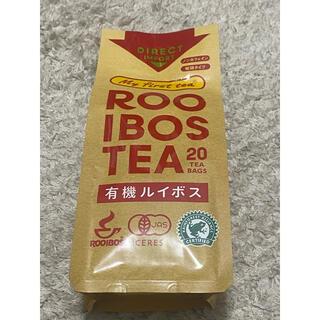 セラフ(Seraph)の有機JAS認定 有機ルイボスティー 発酵タイプ(茶)