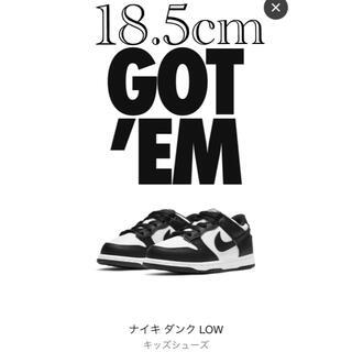 """ナイキ(NIKE)のNIKE DUNK LOW PS """"WHITE/BLACK"""" 18.5cm(スニーカー)"""