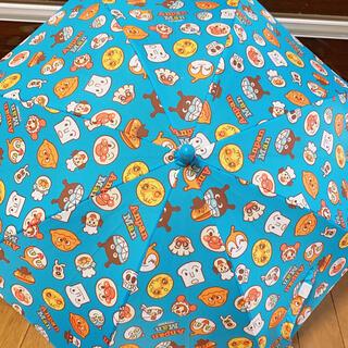 アンパンマン 傘 青 ブルー 40cm(傘)