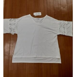 アクシーズファム(axes femme)のアクシーズ レース使いTシャツ 白新品未使用タグ付(Tシャツ(半袖/袖なし))