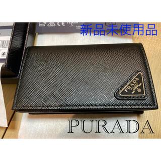 PRADA - 新品  プラダ PRADA メンズ  名刺入れ BLACK