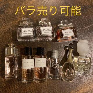 ディオール(Dior)のディオール香水(香水(女性用))