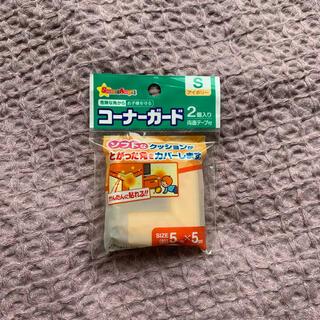ニシマツヤ(西松屋)のコーナーガード(コーナーガード)
