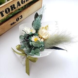 ❤️花かんざしのミニミニブーケ(ブルーグリーン)(ドライフラワー)