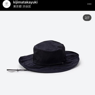 ロンハーマン(Ron Herman)の即完売!カラーブラック!kijimatakayuki×百々千晴 サファリハット(ハット)
