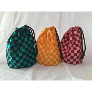 【セット】コップ袋 給食袋【市松模様】(外出用品)