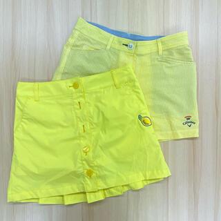 キャロウェイ(Callaway)のレディースゴルフウエア スカート&ショートパンツ2枚セット(ウエア)
