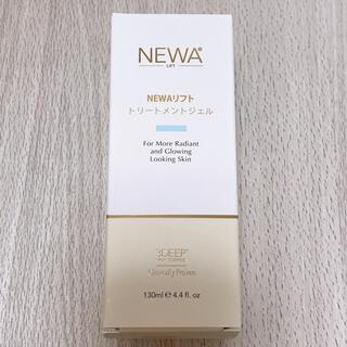 ビューテリジェンス NEWA リフト トリートメントジェル(美容液)