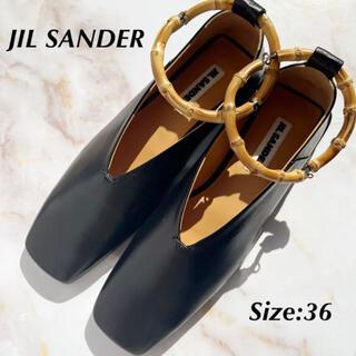 ジルサンダー(Jil Sander)の希少✨ jilsander ジルサンダー バレリーナ バレエ シューズ 36(バレエシューズ)