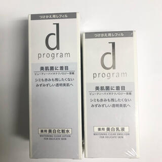 ディープログラム(d program)の資生堂 dプログラム ホワイトニング ローション エマルジョン MB つけかえ(その他)