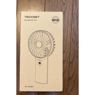 手持ち扇風機 ハンディファン USBファン 携帯扇風機 5200mAh(扇風機)