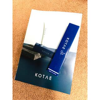 KOTAE ホールケアクリーム 新品未使用(美容液)