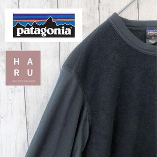 patagonia - Patagonia 異素材Mixトレーナー フリース ワンポイント