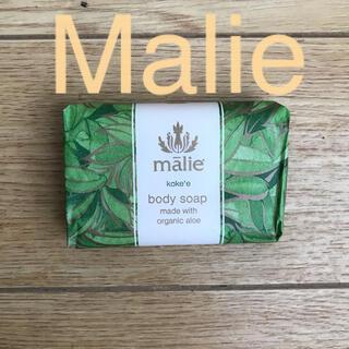 マリエオーガニクス(Malie Organics)の【新品送料込】Malie  マリエ 石鹸 固形石鹸(ボディソープ/石鹸)