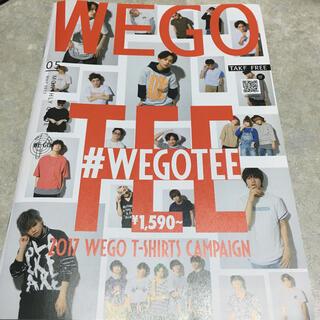 ウィゴー(WEGO)のWEGO マガジン #WEGOTEE 2017(ファッション)