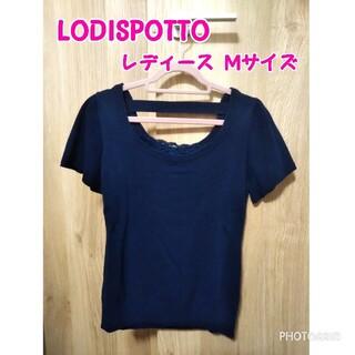 ロディスポット(LODISPOTTO)の【特価】LODISPOTTO サマーニット レディース Mサイズ(カットソー(半袖/袖なし))