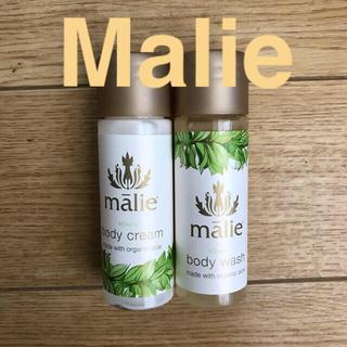 マリエオーガニクス(Malie Organics)の【新品送料込】マリエ ボディウォッシュ&クリーム(ボディクリーム)