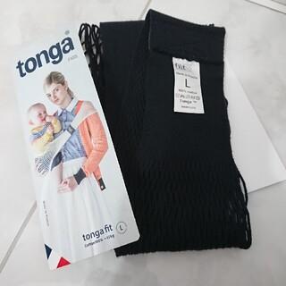 トンガ(tonga)のtonga/DADWAY サイズ L ブラック(抱っこひも/おんぶひも)