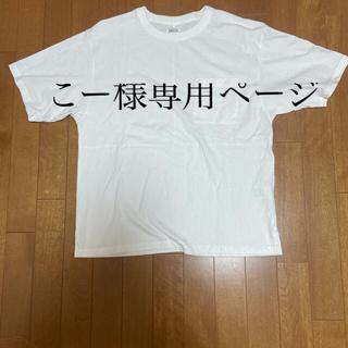 アールエヌエーエヌ(RNA-N)のM1615 クールタッチルーズTシャツ【URCH】(Tシャツ(半袖/袖なし))