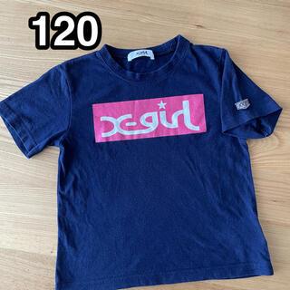 エックスガール(X-girl)の※専用※エックスガール Tシャツ 120(Tシャツ/カットソー)