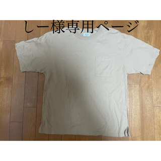 アールエヌエーエヌ(RNA-N)のM1615 クールタッチルーズTシャツ【URCH】  (Tシャツ(半袖/袖なし))