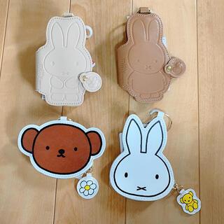 シマムラ(しまむら)のmiffy & boris コインケース & キーケース(コインケース)