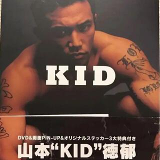 """KID 山本""""KID""""徳郁写真集(その他)"""