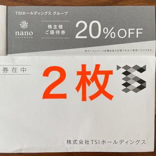 ナノユニバース(nano・universe)のTSIホールディングス 株主優待 nano UNIVERSE(ショッピング)