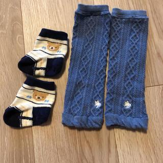 ポロラルフローレン(POLO RALPH LAUREN)のベビー レッグウォーマー&靴下セット(靴下/タイツ)