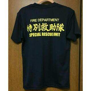 ホンダ(ホンダ)の【送料無料】RESCUETシャツ Lサイズ(装備/装具)