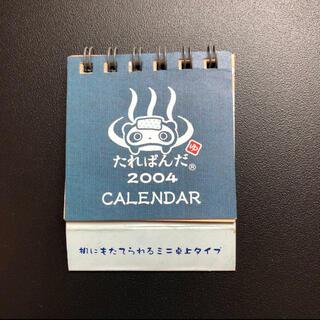 サンエックス(サンエックス)のたれぱんだミニカレンダー 2004(その他)