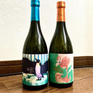 【最終値下げ】国分酒造 フラミンゴオレンジ クールミントグリーン(焼酎)