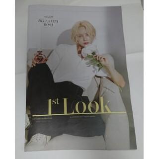 1st look SEVENTEEN ジョンハン(音楽/芸能)