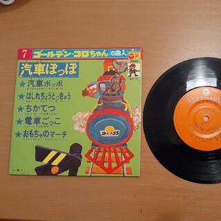 童謡レコード(童謡/子どもの歌)