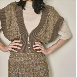 TODAYFUL - Lace Knit Bustier 今期2021 TODAYFUL 新品