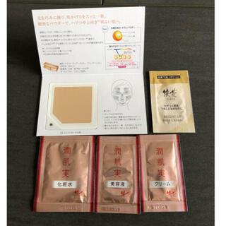 チフレケショウヒン(ちふれ化粧品)のちふれ 試供品5種類(サンプル/トライアルキット)