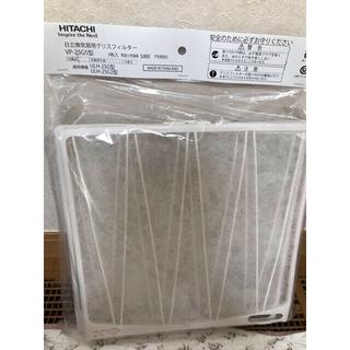 ヒタチ(日立)のEMI様専用です。HITACHI 日立換気扇用グリスフィルター 5枚入り (日用品/生活雑貨)