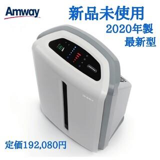 Amway - 【新品未使用】アムウェイ空気清浄機 アトモスフィアスカイ