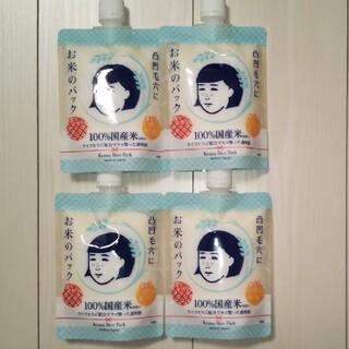 石澤研究所 - 毛穴撫子 お米のパック 4個