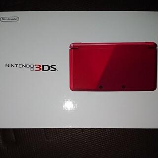 ニンテンドー3DS(ニンテンドー3DS)の任天堂3DS フレアレッド(携帯用ゲーム機本体)