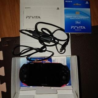 プレイステーションヴィータ(PlayStation Vita)のPS Vita ブラック&ピンク(携帯用ゲーム機本体)