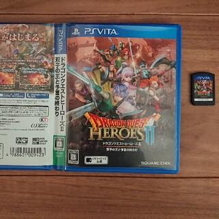 プレイステーションヴィータ(PlayStation Vita)のPlayStationVita用ソフト ドラゴンクエストヒーローズⅡ(携帯用ゲームソフト)