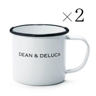 ディーンアンドデルーカ(DEAN & DELUCA)のDEAN&DELUCA ホーローマグカップ 2個セット 新品(グラス/カップ)