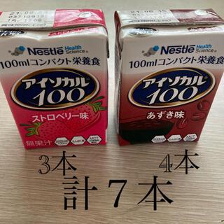 ネスレ(Nestle)のアイソカル100  7本セット 栄養補助食品(その他)