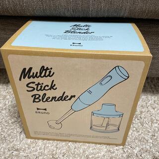 I.D.E.A international - BRUNO MultiStickBlender