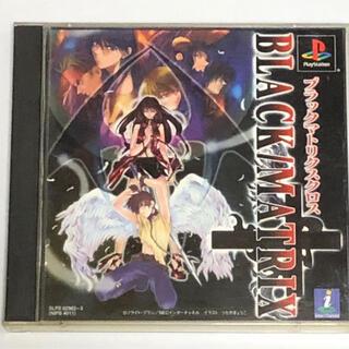 プレイステーション(PlayStation)のPS ブラックマトリクス クロス(家庭用ゲームソフト)