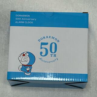 セイコー(SEIKO)のドラえもん50周年記念目覚まし時計(キャラクターグッズ)