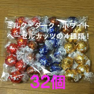 リンツ(Lindt)のゆっこさま専用LINDT LINDOR リンツ リンドール アソート32個(菓子/デザート)
